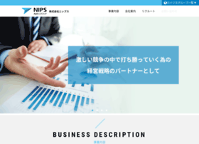 Enips.co.jp thumbnail