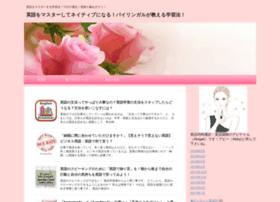Enjoy-english.pink thumbnail