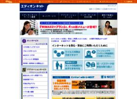 Enjoy.jp thumbnail