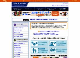 Enjoy.ne.jp thumbnail