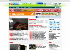 Enjoykorea.net thumbnail