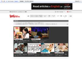 Enjoytokyo.jp thumbnail