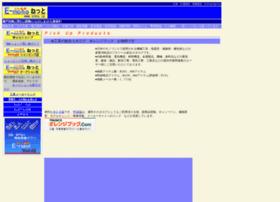 Enko.jp thumbnail