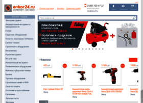 Enkor24.ru thumbnail