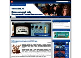 Enlessons.ru thumbnail