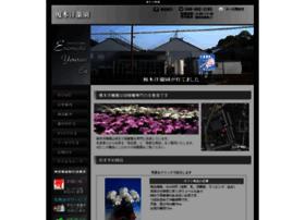 Enomotoyouranen.jp thumbnail