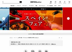 Enoteca.co.jp thumbnail