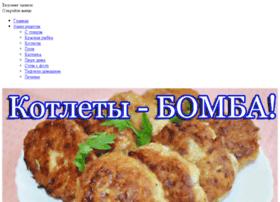 Enrgo.ru thumbnail
