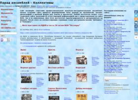 Ensembles.ru thumbnail