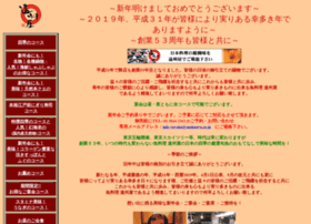 Enshuuya.co.jp thumbnail