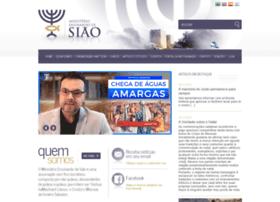Ensinandodesiao.org.br thumbnail