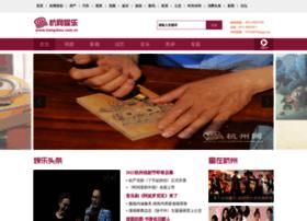 Ent.hangzhou.com.cn thumbnail
