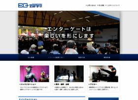 Entergate.jp thumbnail