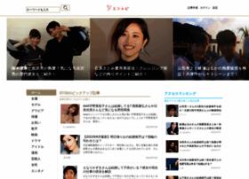 Entertainment-topics.jp thumbnail