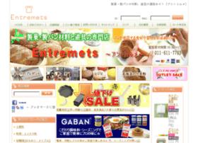 Entremets.co.jp thumbnail