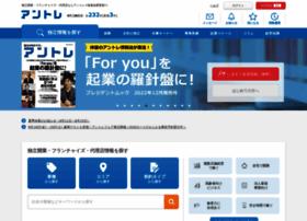 Entrenet.jp thumbnail