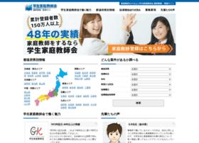 Entry-katekyo.jp thumbnail