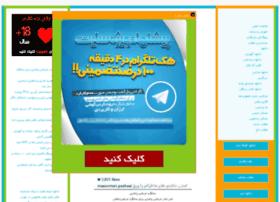 کانال+تلگرام+ساپورت+پوشان