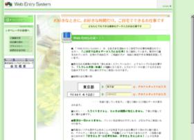 Entrysystem.jp thumbnail