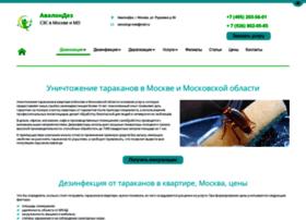 Enves.ru thumbnail