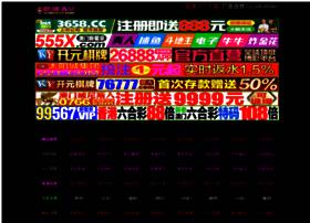 Eo3.com.cn thumbnail