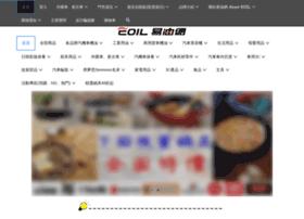 Eoil.com.tw thumbnail