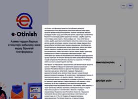 Eotinish.gov.kz thumbnail