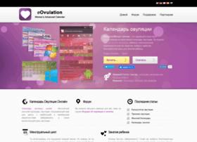 Eovulation.ru thumbnail