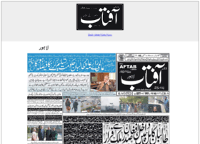 Epaper.dailyaftab.pk thumbnail
