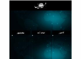Epaper.dailykhabrain.com.pk thumbnail