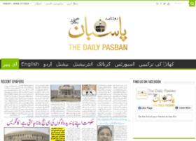 Epaper.dailypasban.com thumbnail