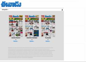 Epaper.eenadu.net thumbnail