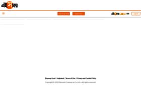 Epaper.eisamay.com thumbnail