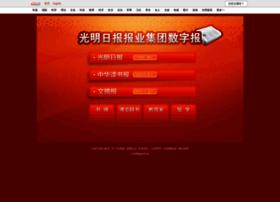 Epaper.gmw.cn thumbnail