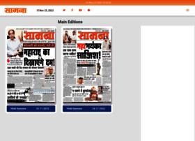 Epaper.hindisaamana.com thumbnail