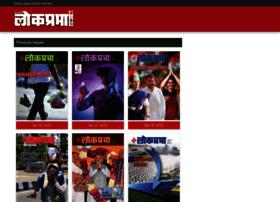 Epaper.lokprabha.com thumbnail