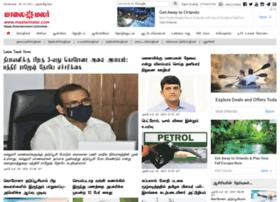 Epaper.maalaimalar.com thumbnail