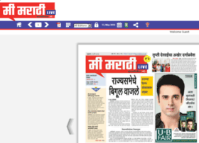 Epaper.mimarathilive.com thumbnail