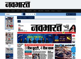 Epaper.navabharat.org thumbnail