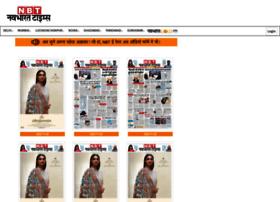 Epaper.navbharattimes.com thumbnail
