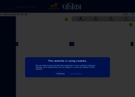Epaper.patrika.com thumbnail