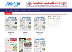 Epaper.prajapaksham.in thumbnail