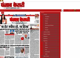 Epaper.punjabkesari.com thumbnail