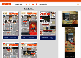 Epaper.saamana.com thumbnail