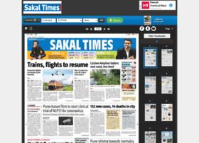 Epaper.sakaaltimes.com thumbnail
