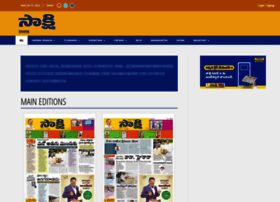Epaper.sakshi.com thumbnail
