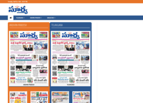 Epaper.suryaa.com thumbnail