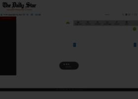 Epaper.thedailystar.net thumbnail