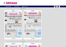 Epaperarchive.udayavani.com thumbnail