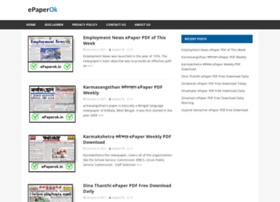 Epaperok.in thumbnail